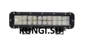 светодиодная фара 20 диодов